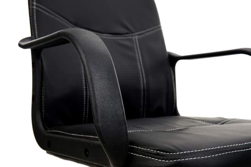 Fotel Biurowy MAGNETO